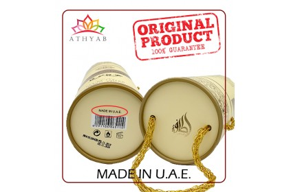 OUD MOOD ORIGINAL ARABIC PERFUME
