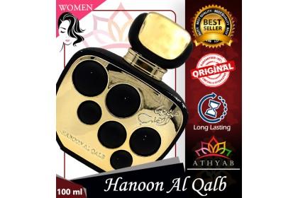 HANOON AL QALB