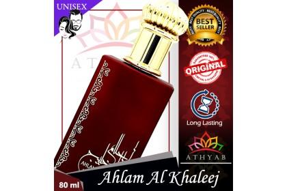 AHLAM AL KHALEEJ