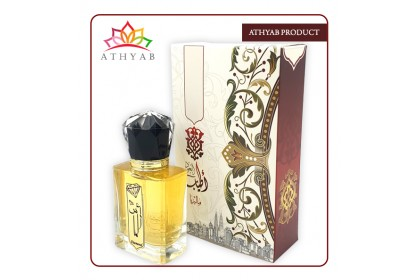 Almas Arabic Perfume