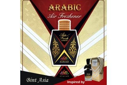 Bint Asia Car Air Freshener