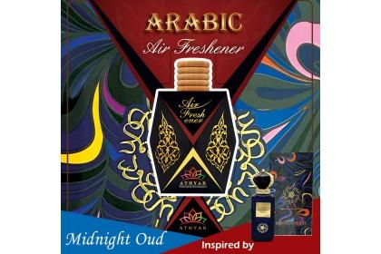 Midnight Oud Car Air Freshener