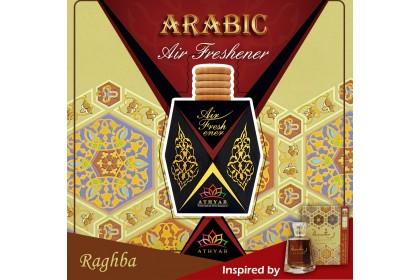 Raghba Car Air Freshener