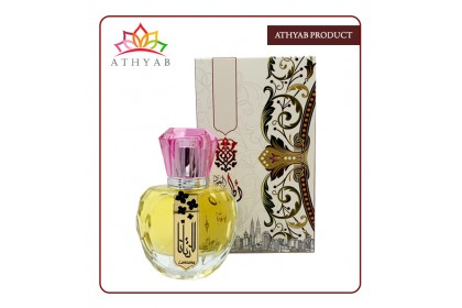 Lantana Arabic Perfume
