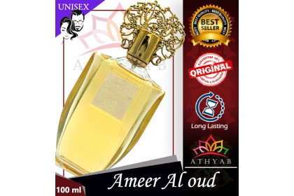 Ameer Aloud