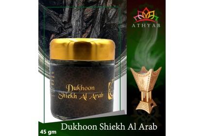 Dukhoon Shiekh Al Arab - Bakhoor Aarab (Arabic Incense)