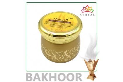 Bakhoor Al Burjain - Bakhoor Aarab (Arabic Incense)