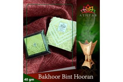 BAKHOOR BINT HOORAN - BAKHOOR ARAB (ARABIC INCENSE)