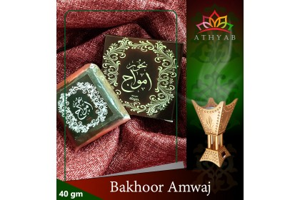 BAKHOOR AMWAJ - BAKHOOR ARAB (ARABIC INCENSE)