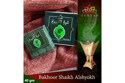 BAKHOOR SHAIKH - BAKHOOR ARAB (ARABIC INCENSE)