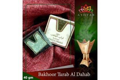 BAKHOOR TURAB AL DAHAB - BAKHOOR ARAB (ARABIC INCENSE)