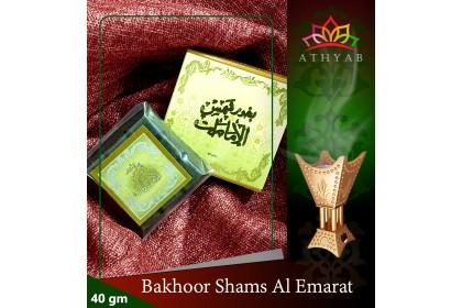 BAKHOOR SHAMS AL EMARAT - BAKHOOR ARAB (ARABIC INCENSE)
