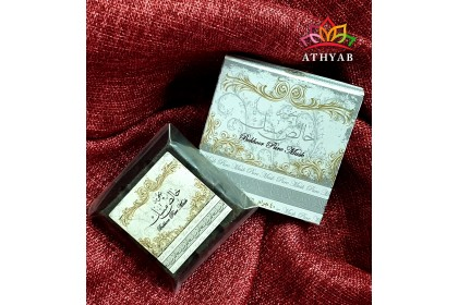 BAKHOOR PURE MUSK - BAKHOOR ARAB (ARABIC INCENSE)