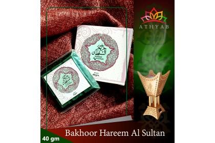 BAKHOOR HAREEM AL SULTAN - BAKHOOR ARAB (ARABIC INCENSE)