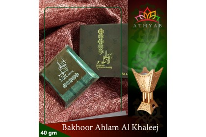 BAKHOOR AHLAM AL KHALEEJ - BAKHOOR ARAB (ARABIC INCENSE)