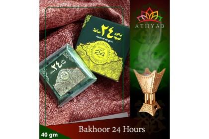 BAKHOOR OUD 24 HOURS - BAKHOOR ARAB (ARABIC INCENSE)