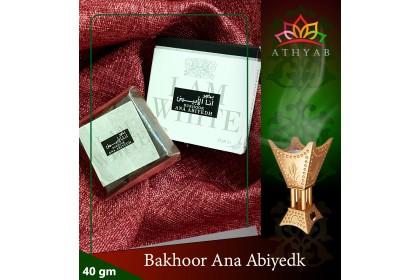 BAKHOOR ANA ABIYEDH - BAKHOOR ARAB (ARABIC INCENSE)