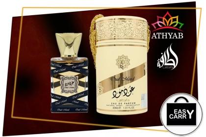 Oud Mood 30ml - Arabic Perfume