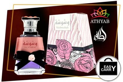 Washwashah 30ml - Arabic Perfume