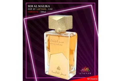 SER AL MALIKA - Arabic Perfume For Women