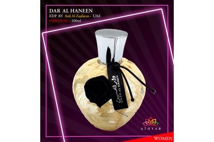 DAR AL HANEEN Original Arabic Perfume