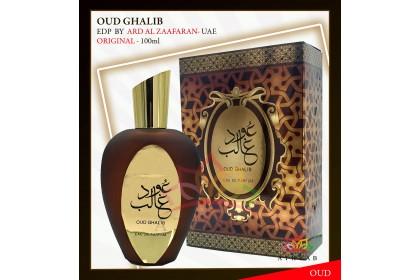 OUD GHALIB ORIGINAL ARABIC PERUME