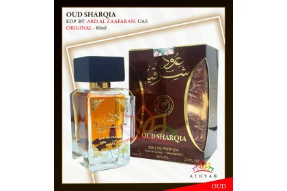 OUD SHARQIA ORIGINAL ARABIC PERUME