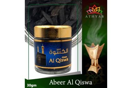 ABEER AL QISWA - BAKHOOR ARAB (ARABIC INCENSE)
