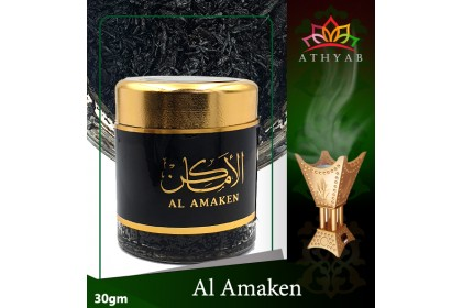AL AMAKEN - BAKHOOR ARAB (ARABIC INCENSE)