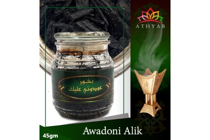 AWADONI ALIK - BAKHOOR ARAB (ARABIC INCENSE)