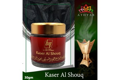 KASER AL SHOUQ - BAKHOOR ARAB (ARABIC INCENSE)