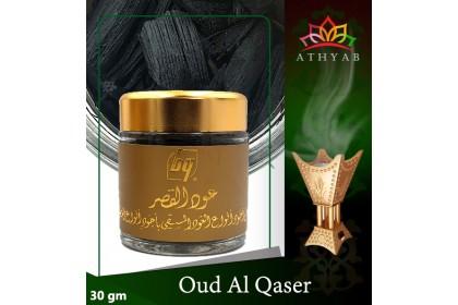 OUD AL QASER - BAKHOOR ARAB (ARABIC INCENSE)