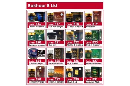 Bakhoor Set 3