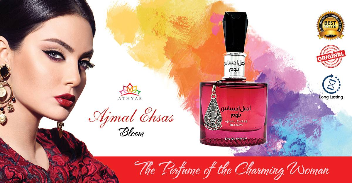 Ajmal Ehsas Bloom